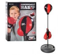 Боксерский набор ms0331