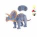 Динозавр Трицератопс р/у RS6137A