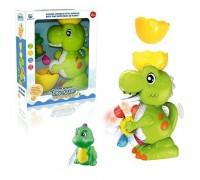 Набор для игры в ванной Динозавр 9917