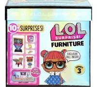 Игровой набор L.O.L. Surprise Furniture S2 Класс Умницы 570028