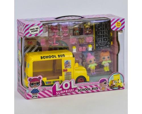 Игровой набор Школьный автобус LOL ЛОЛ 5624