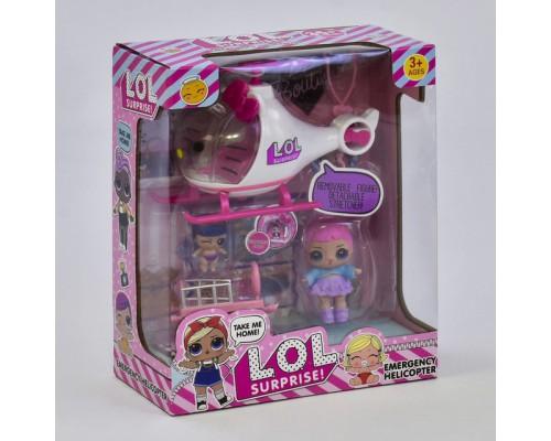Игровой набор вертолет ЛОЛ LOL K5623