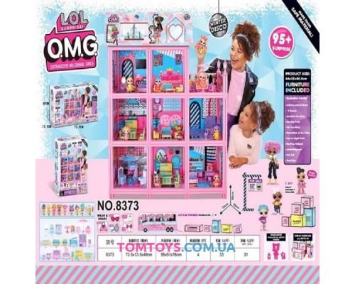 ЛОЛ LOL Домик для кукол 8373