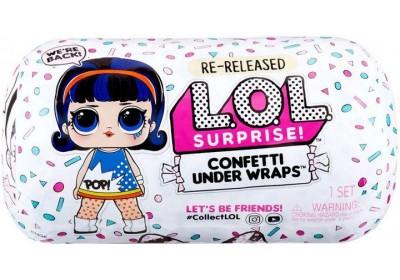 Игровой набор ЛОЛ Surprise! Under Wraps Конфетти 571469