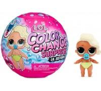 """Игровой набор кукла LOL Surprise Сфера серии """"Color Change"""" Сестрички"""