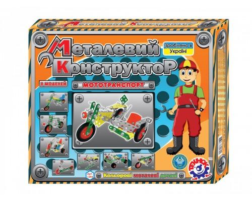 Конструктор металлический Мототехника Технок 1394
