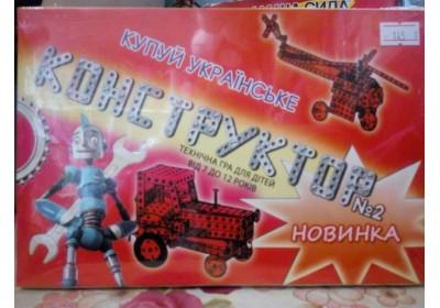 Конструктор металлический № 2