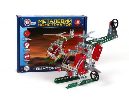 Конструктор металлический Вертолет Технок 4944