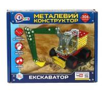 Металлический конструктор Технок Экскаватор 4784