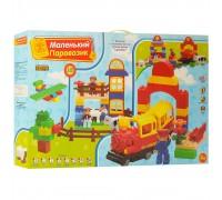 Конструктор Маленький паровозик Limo Toy M0437 110 деталей