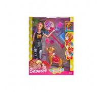 Кукла с собачкой и набором аксессуаров JJ8689