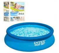 Бассейн наливной семейный Intex 28130 366*76 см
