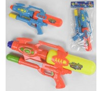 Водный пистолет 350 2 цвета