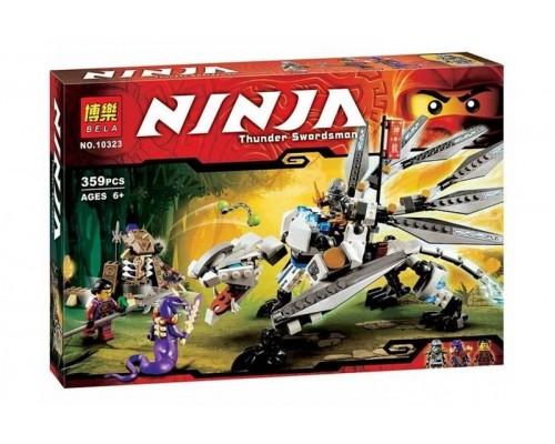 Конструктор Bela Ninja Титановый Дракон 10323