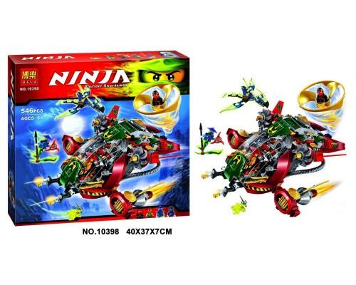 Конструктор Bela Ninja 10398 Ронин Рекс