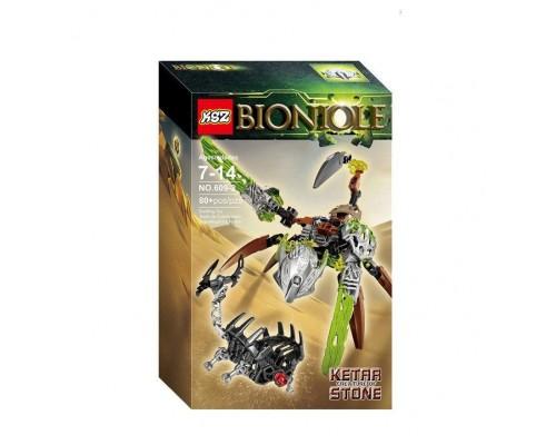 Конструктор KSZ Bionicle 609-2 Кетар Тотемное животное Камня