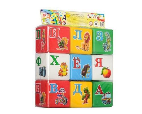 Кубики азбука Радуга Технок 1974