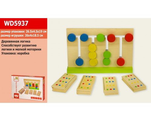 Деревянная игра Монтессори WD5937