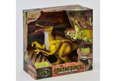 Динозавр интерактивный WS5353