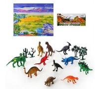 Набор животных Динозавры 282 12 штук