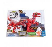 Динозавр интерактивный велоцираптор красный 25289R