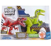 Динозавр интерактивный велоцираптор зеленый 25289G