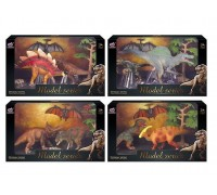 Набор игровой Живая серия Динозавры Q9899-V1