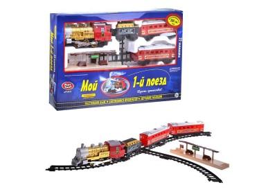 Железная дорога Мой первый поезд Play Smart 0610