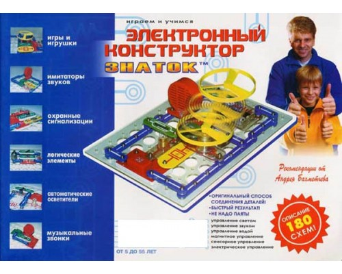 Конструктор Знаток 180 схем REW-K003