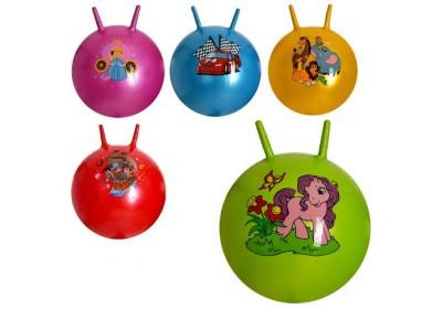 Мяч для фитнеса с рожками MS 0484 6 цветов