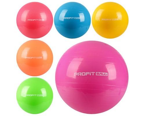 Мяч для фитнеса 75 см Profitball MS0383 6 цветов в кульке