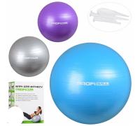 Мяч для фитнеса 85 см Profitball MS1578 3 цвета в коробке