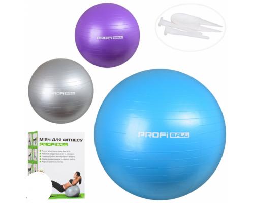 Мяч для фитнеса Profi Ball 75 см MS 1577