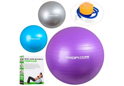 Мяч для фитнеса Profi Ball 75 см MS 1541