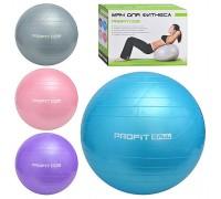 Мяч для фитнеса 55 см Profitball M 0275 U/R 4 цвета