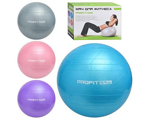Мяч для фитнеса 65 см Profitball M 0276 U/R 4 цвета