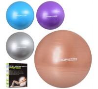 Мяч для фитнеса 75 см Profitball M 0277 U/R 4 цвета
