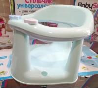 Детское сиденье для купания на присосках голубое с белым 11121