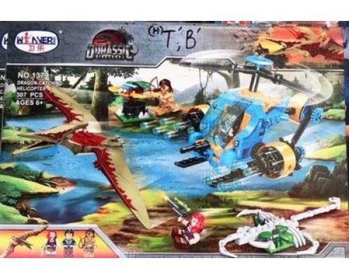 Конструктор Wanner 1379 Охота на динозавров на вертолете