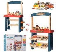 Игровой набор Магазин Home Supermarket 668-75