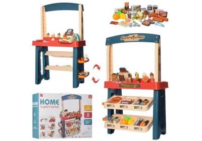 Игровой набор МагазинHome Supermarket 668-75