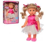 Кукла Даринка интерактивная 4161 33 см