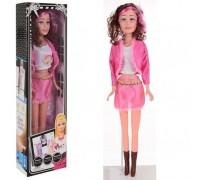 Кукла музыкальная ростовая 75 см 8227AB