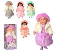 Кукла Панночка 3863 4 вида