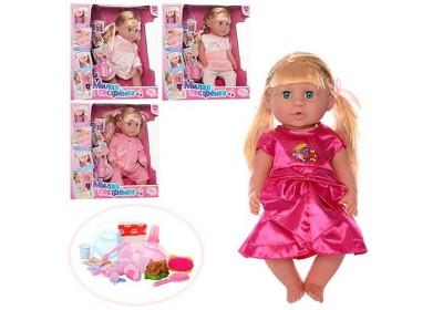 Пупс кукла Милая сестренка разговаривает R317003-14-D16-E5-E7