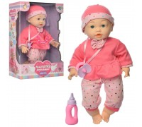 Кукла пупс с мимикой Малятко М3880-2