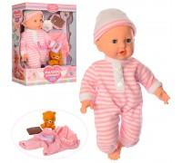 Кукла пупс сенсорный Малятко М3885-1