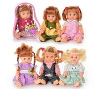Кукла Алина в рюкзачке 28 см 6 видов