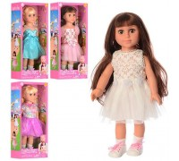 Кукла Defa Lucy 45 см 5504 ростовая 4 вида