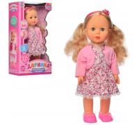 Кукла Даринка интерактивная 4164
